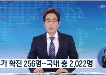 2020-02-28 13;28;20.jpg