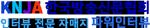 한국방송신문협회 로고